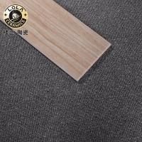 North Walnut KQL915232 wooden tiles