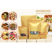 Kraft Paper Packaging Bag with Oval Window