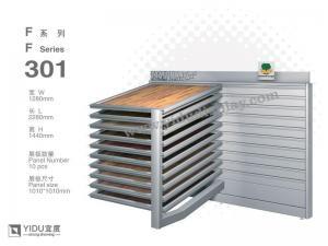 China Wood Flooring Display Rack Sliding Wood Flooring Rack F301 on sale