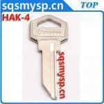 China H-172 door key blanks suppliers HAK-4 on sale