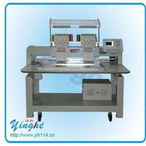 China Computer sewing embroidery machines on sale