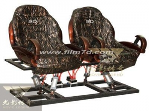 China cinema chair 021 on sale