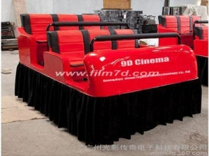China cinema chair 020 on sale