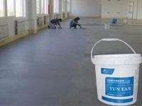 China Self-leveling cement curing agent on sale