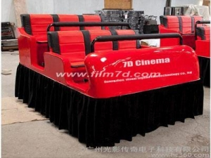 China cinema chair 011 on sale
