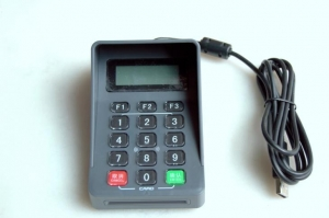 China pinpad smart card reader on sale