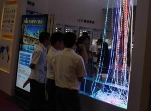 China Nano Led strip -2014 Hot sell New Item on sale