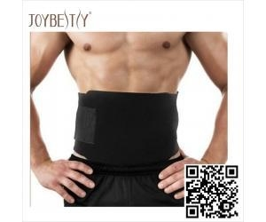 China Unisex Waist Trimmer Weight Loss Belt Premium Stomach Wrap No Boning Waist Trainer on sale