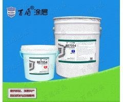 China coal drop pipe special anti impact wear resistant coating on sale