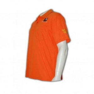 China polo shirt for men on sale