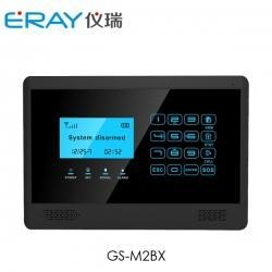 China Touch Button GSM Alarm GS-M2BX on sale