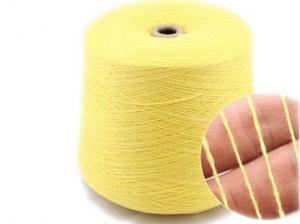 China 2015 new kniting yarn 100% Acrylic yarn on sale