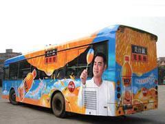 China Vinyl Car Wrap on sale