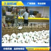 China Artificial flowers false water pouring machine automatic matching fake plastic water pouring machine on sale