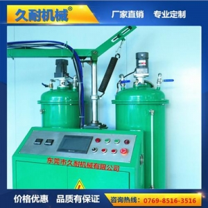 China Micro Small two-component polyurethane foam machine foam machine on sale