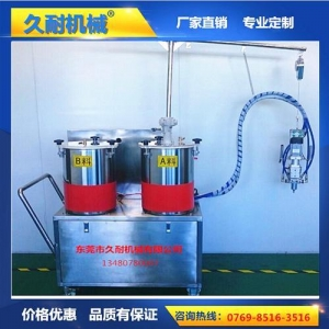 China Trace type foaming machine on sale