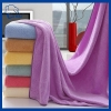 China Coral Fleece Bath Towel Manufacturer for sale