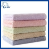 China 100% Cotton Yarn velour towel for sale