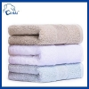 China 100% Cotton Turkish towel manufacturer for sale