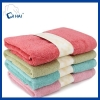China 100% Cotton Towel Manufacturer for sale