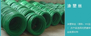 China pvc coated wire rope PVC Coating Wire on sale