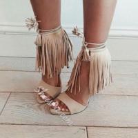 Shoespie Classy Apricot Tassels Open Toe Dress Sandals