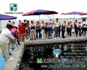 China MF-Aquaculture Fishing Farm on sale