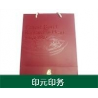 Handle bag product Products
