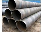 China Black Steel Pipe /Uncoated Steel Pipe on sale