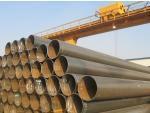 China LSAW Steel Pipe (Longitudinal Submerged Arc Welding) on sale
