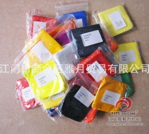 China Color Masterbatch on sale