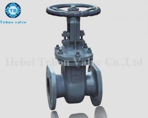 China Product: GOST Gate Valve on sale