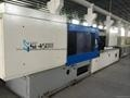 China Toyo 450t All-Electric used Injection Molding Machine on sale