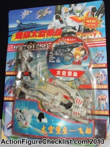 Quality Robotech Star Wars for sale