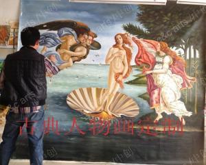 China Custom oil paintings 100%hand-painted protrait oil painting on canvas custom oil painting for sale on sale
