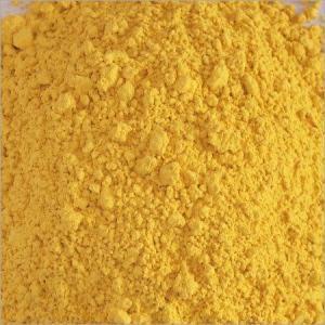 China Pumpkin Powder on sale