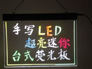 China Desktop/Counter/Wall Ceiling LED Menu Board on sale