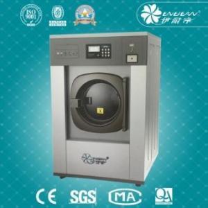 China YSX New type laundromat coin operated washing machine on sale