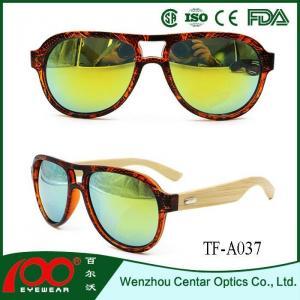 China Hot Selling High Quality Low Price Retro Sun Glasses , Wood Polarized Sunglasses , Bamboo Sunglasses on sale