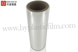 China Density BOPP Film Chinese Wholesaler on sale