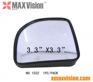 China Car Blind Spot Mirror / Car rearview mirror / Side Rear View Mirror on sale