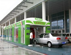 China Self help car washing machine on sale