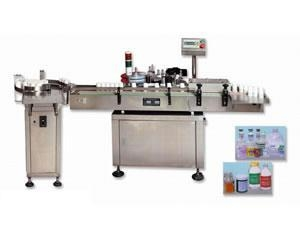 China Self-adhesive Labeling Machine on sale
