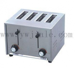 Quality SYI-168 (microcomputer automatic cutting ice machine) for sale
