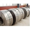 China spcc cold rolled steel coil for sale