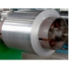 China ASTM Cold Rolled Steel Coil for sale