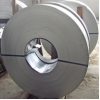 China Q195 grade cold rolled steel coil roll for sale