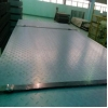China steel checkered plate size for sale