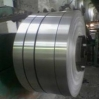 China Stainless steel coil 304, 316L, 321, 2205 for sale