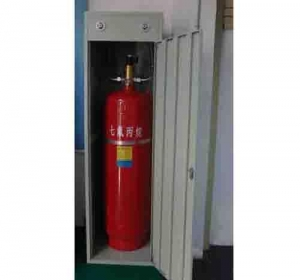 China ZMC-40L FM-200 FIRE SUPPRESSION SYSTEM on sale